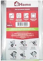 Вакуумные пакеты 4Home PTFVB80100 -