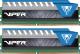 Оперативная память DDR4 Patriot PVE48G266C5KBL -