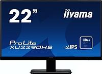 Монитор Iiyama ProLite XU2290HS-B1 -