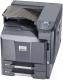 Принтер Kyocera Mita FS-C8650DN -