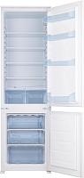 Холодильник с морозильником Cata CI 54177 -
