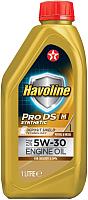 Моторное масло Texaco Havoline ProDS M 5W30 (1л) -