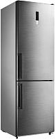 Холодильник с морозильником Berson BR188NF/LED (нержавеющая сталь) -
