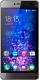 Смартфон BQ Magic BQS-5070 (коричневый) -