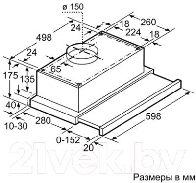 Вытяжка телескопическая Bosch DHI642EQ