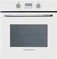 Электрический духовой шкаф Zigmund & Shtain EN 123.912 W -