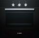 Электрический духовой шкаф Bosch HBN211S6R -