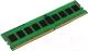 Оперативная память DDR4 Kingston KVR21R15D8/8 -