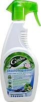 Универсальное чистящее средство Garden Для кухни (500мл) -