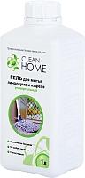 Чистящее средство для пола Clean Home Для мытья линолеума и кафеля (1л) -