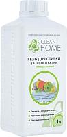 Гель для стирки Clean Home Для детского белья (1л) -