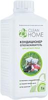 Ополаскиватель для белья Clean Home Для детского белья (1л) -