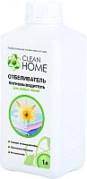 Пятновыводитель Clean Home Для любых тканей (1л) -