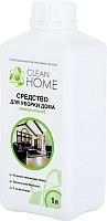 Универсальное чистящее средство Clean Home Для уборки дома (1л) -