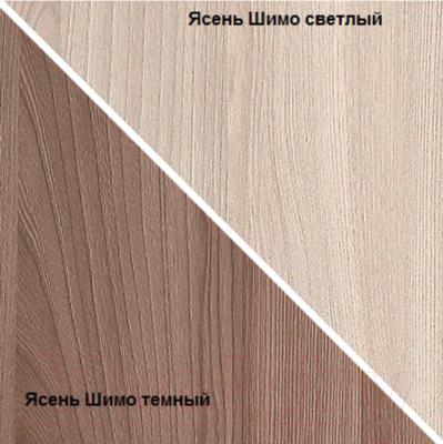 Письменный стол Мебель-Класс Имидж-1 (ясень шимо т./ясень шимо св. №2)