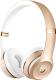 Наушники-гарнитура Beats Solo3 Wireless MNER2ZM/A (золото) -