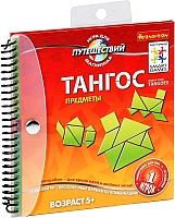 Настольная игра Bondibon Тангос Предметы ВВ0889 -