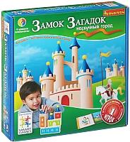 Настольная игра Bondibon Замок загадок ВВ1356 -