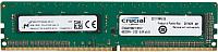 Оперативная память DDR4 Crucial CT4G4DFS8213 -
