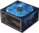Блок питания для компьютера Zalman ZM700-TX 700W -