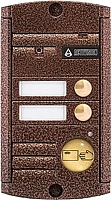 Вызывная панель Activision AVP-452 (PAL) Proxy (медь) -