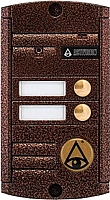 Вызывная панель Activision AVP-452 (PAL) (медь) -