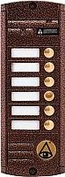Вызывная панель Activision AVP-456 (PAL) (медь) -