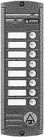 Вызывная панель Activision AVP-458 (PAL) (серебристый антик) -