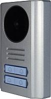 Вызывная панель Tantos Stuart-4 (серебристый) -