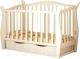 Детская кроватка Miracolo Grazia (кремовый) -