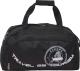 Дорожная сумка Good Bag 161101 -