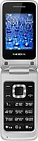 Мобильный телефон TeXet TM-304 (серебристый) -