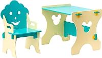 Стол+стул Столики Детям Гном ББ-4 (бежево-бирюзовый) -