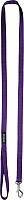 Поводок Ami Play Basic AMI013 (S, фиолетовый) -