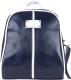 Рюкзак Versado 093 (синий) -