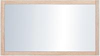 Зеркало интерьерное Black Red White Каспиан LUS/100 -