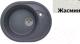 Мойка кухонная Granicom G020-08 (жасмин) -
