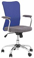 Кресло офисное Halmar Andy (серо-синий) -