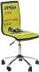 Кресло офисное Halmar FUN2 (зеленый) -