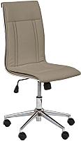 Кресло офисное Halmar Porto (бежевый) -