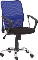 Кресло офисное Halmar Tony (синий) -