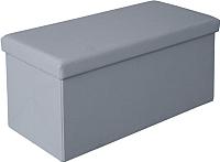 Пуф Halmar Moly XL (серый) -