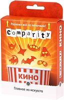 Настольная игра Magellan Comparity Кино -