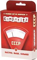 Настольная игра Magellan Comparity СССР -