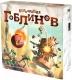 Настольная игра Magellan Корпорация гоблинов -