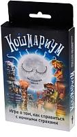 Настольная игра Magellan Кошмариум -