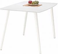 Обеденный стол Halmar Omega -