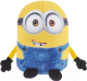 Мягкая игрушка СмолТойс Боб 2927/ЖЛ/20 (желтый) -