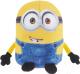 Мягкая игрушка СмолТойс Боб 2927/ЖЛ/25 (желтый) -