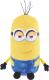Мягкая игрушка СмолТойс Кевин 2925/ЖЛ/15 (желтый) -